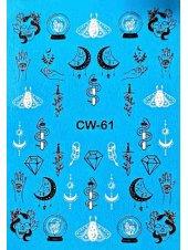 Слайдер дизайн CW-61, Kodi