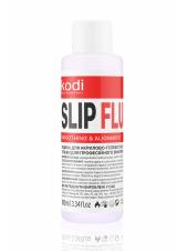 Slip Fluide Smoothing & alignment (жидкость для акрилово-гелевой системы), 100 ml, Kodi
