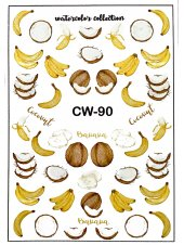 Слайдер-дизайн CW-90, Kodi